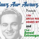 13th Amitabh Mishra Awards 2020 goes to Dr. Manoj Sahu & four others