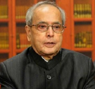 Seven Day State Mourning to be observed in memory of former President  Pranab Mukherjee