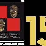 META Life Time Achievement Award 2020 goes to Barry John