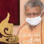 GKM Awards 2020 conferred on Raju Mishra