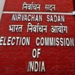 Anup Chandra Pandey as Election Commissioner