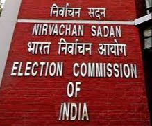 Election Commission Relaxes Public Notice Time Period for Political Parties