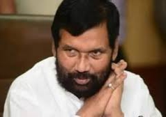 Union minister Ram Vilash Paswan passes away today