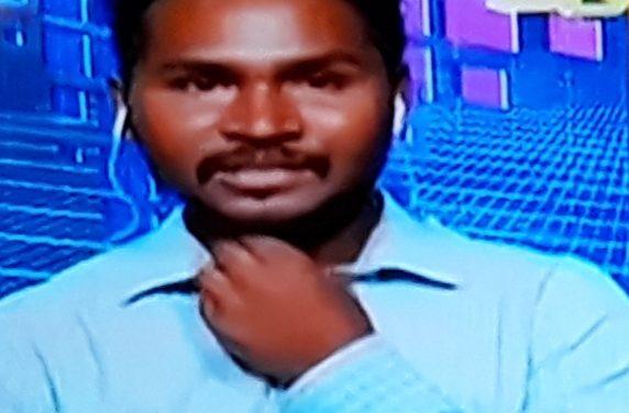 B.Tec Civil Engineer earns livelihood in MNREGA in Odisha