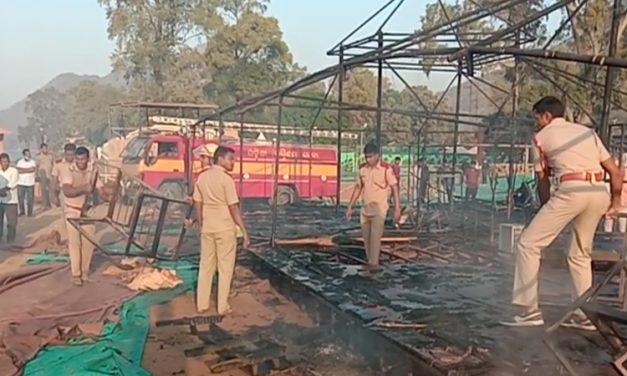 Fire in Odisha's Satkosia Eco-Retreat Camp, no casualty, probe ordered