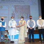 Union education minister  presents AICTE Lilavati Awards 2020 on women empowerment