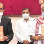 'Selected Decisions' book by Odisha Information Commission released by governor