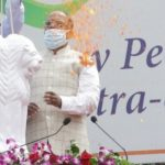 Nalco Celebrates 75th Independence Day