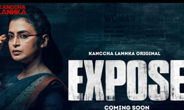 Kanccha Lannka releases first teaser poster of it's new web-series 'Expose'