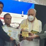 NTPC  RE Director Sunil Satya receives Greentech Leading Director Award 2021