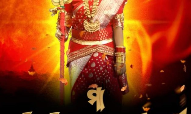 Kanccha Lanka's Nua Khai bheti Maa Samaleswari, religious web series on OTT platform